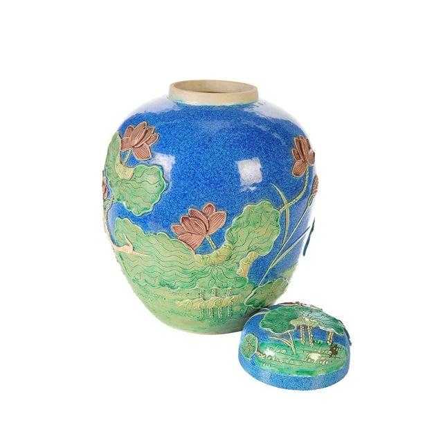 Chinese Majolica Ginger Jar W/Flower & Birds - Image 8 of 9