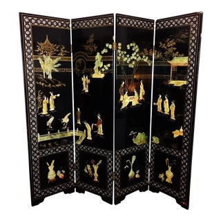 Vintage Chinese Carved Stone Jade Lacquer 4 Panel Dressing Screen Room Divider