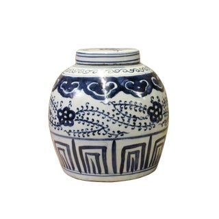 Chinese Handmade Medium Blue & White Porcelain Ginger Jar