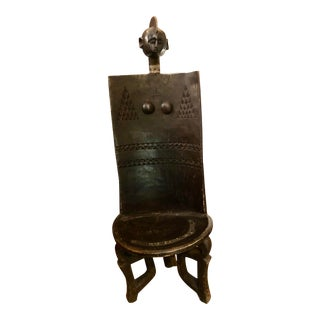 African Carved Wood Tanzanian Ceremonial Chief's Throne Chair For Sale