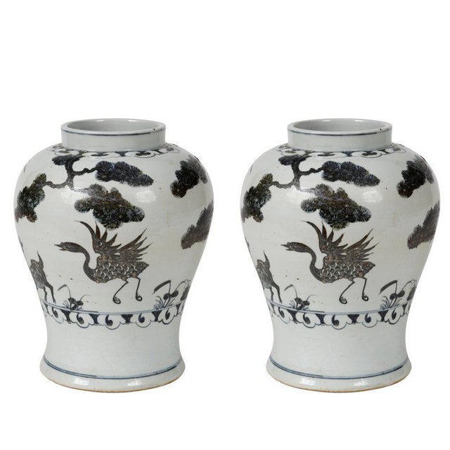 Pair of Ginger Jars - Image 4 of 4