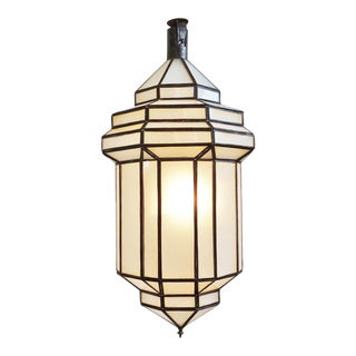 Frosted Glass Hanging Lantern For Sale