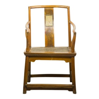 19th Century Qing Dynasty Chinese Horseshoe Back Arm Chair For Sale