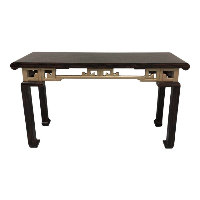Vintage Baker Asian Inspired Sofa Table Console For Sale