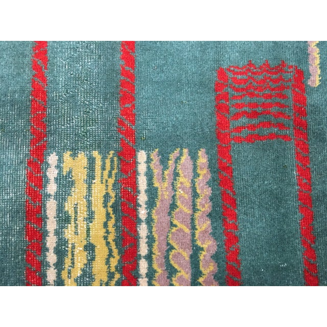 "Vintage Zeki Muran Turkish Rug - 4' X 7'1"" - Image 5 of 7"