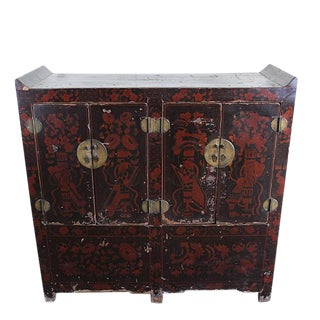 Dark Red Shanxi Antique Chest Cabinet For Sale