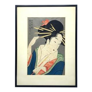 "Vintage Chokosai Eisho Framed Woodblock ""The Courtesan Shizuka"" Print For Sale"
