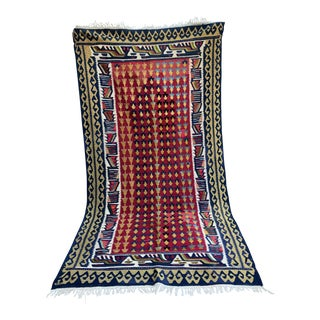 Large Colorful Vintage Persian Kilim - 4′10″ × 9′10″ For Sale