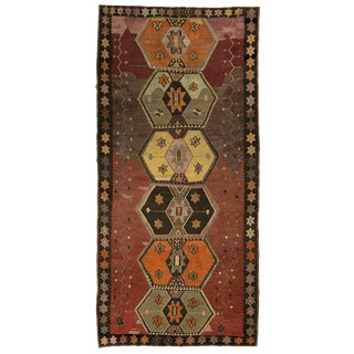 Vintage Yildiz Star Kilim | 5'11 X 13'5 For Sale