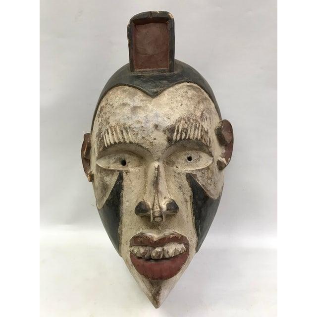 African Art Bacongo Mask - Image 2 of 6