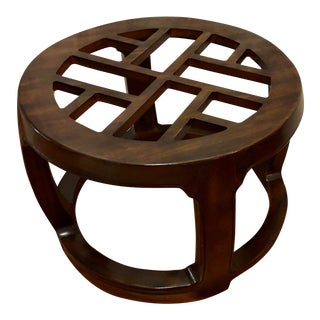 1970s Vintage Chinoiserie Asian Round Carved Wood Occasional Table For Sale