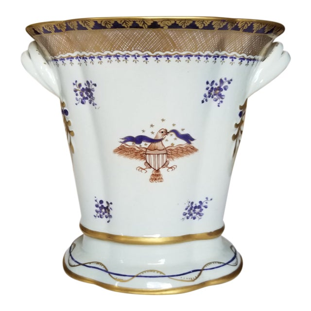 Chinese Export Style Vase by Mottahedeh For Sale