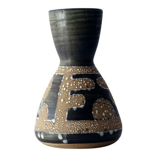 1960s Lapid Israel Hourglass Shape Fat Lava Vase For Sale