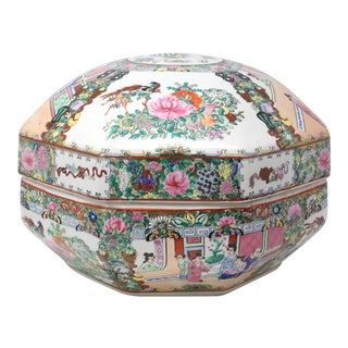 Vintage Asian Famille Rose Medallion Octagonal Treasure Bowl For Sale