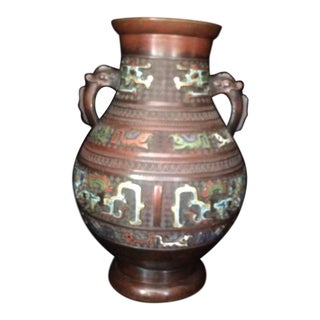 Chinese Bronze Champleve Vase For Sale