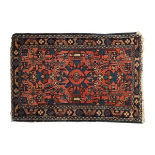 "Vintage Lilihan Rug Mat - 2' X 2'11"" For Sale"
