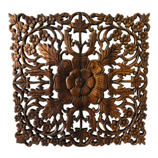 Asian Modern Hand Carved Square Teak Panel For Sale