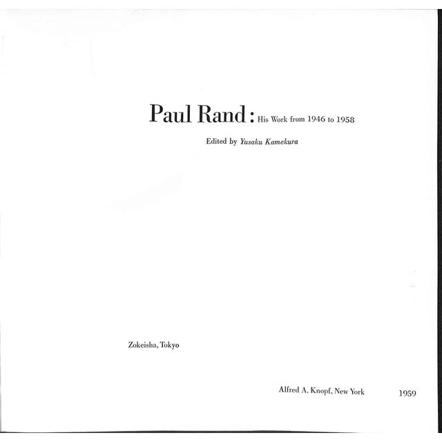 Paul Rand: His Work from 1946 to 1958 For Sale - Image 9 of 11