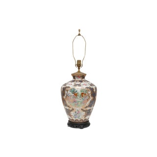 Chinoiserie Style Ceramic Table Lamp For Sale