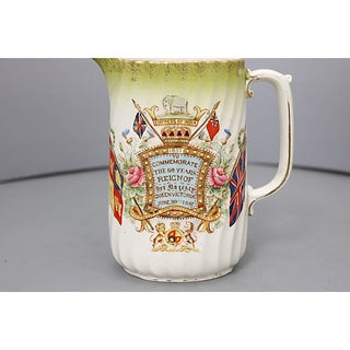 1897 Queen Victoria Diamond Jubilee Jug Preview