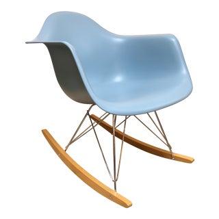 Herman Miller Eames Molded Plastic Armchair Rocker Base For Sale