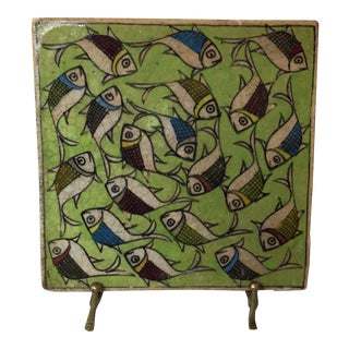 1950s Vintage Persian Ceramic Tile For Sale