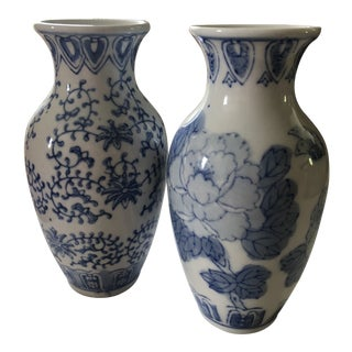 Chinoiserie Style Petite Blue and White Vases - a Pair