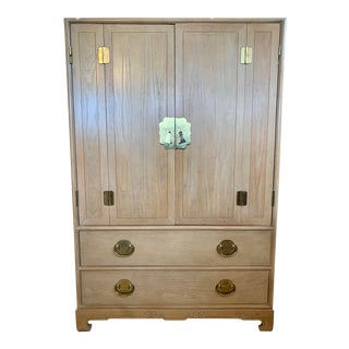 Century Ray Sabota Armoire Wardrobe Cabinet For Sale