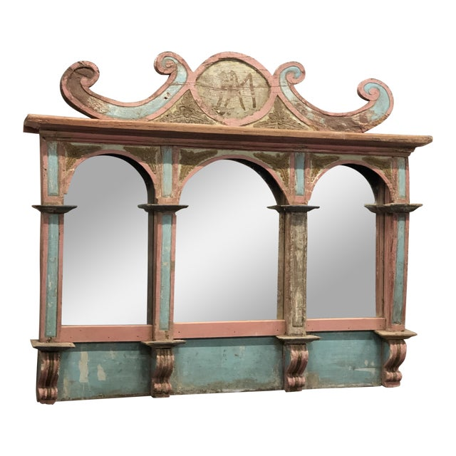 Antique Carousel Panel Mirror For Sale
