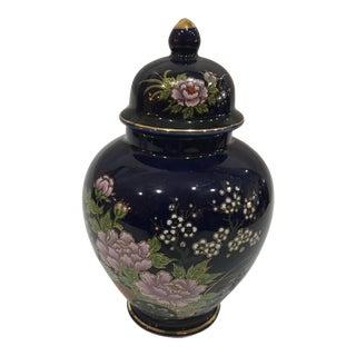 Vintage Japanese Porcelain Ginger Jar