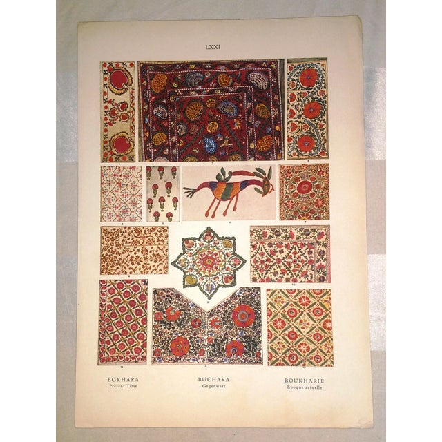 Vintage Early 20th Century Eastern European Tapestry & Embroidery Prints - A Pair - Image 4 of 4