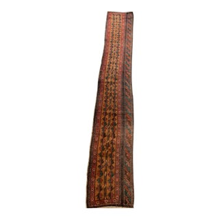 Vintage Mid-Century Hand-Knotted Afghani Turkoman Wool Runner - 1′6″ × 9′7″ For Sale
