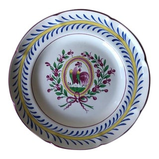 Mid 20th Century St. Clement French Hand Painted Plate For Sale