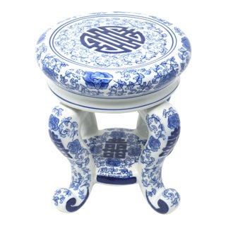 Asian Double Happiness Blue and White Footed Ceramic Plant Stand For Sale