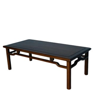 Chinese Xin Ming Elm Coffee Table For Sale