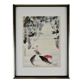 Vintage Framed Asian Koi Fish Watercolor Print For Sale