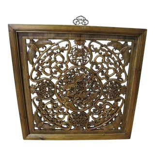 Chinese Decorative Carved Wood Panel For Sale
