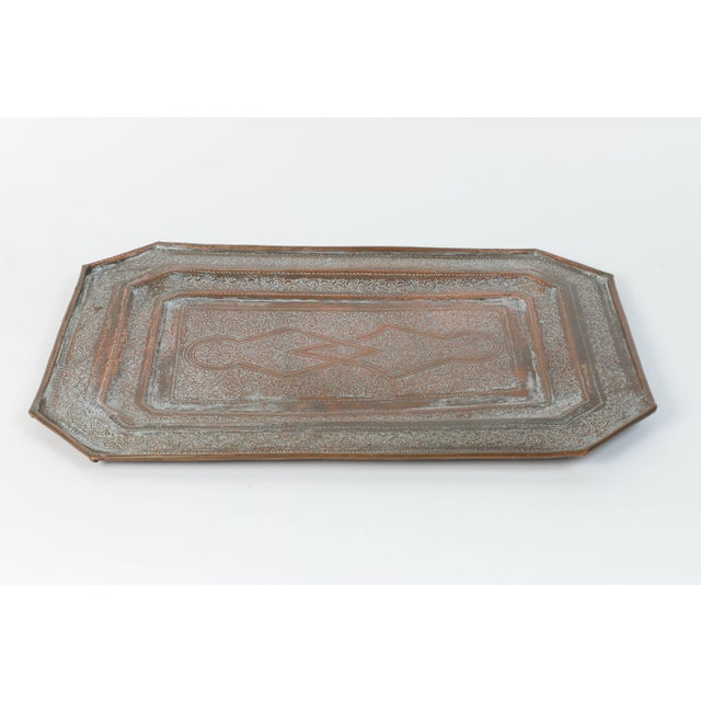 Early 20th Century Middle Eastern Octagonal Persian Copper Tray Charger For Sale - Image 5 of 7