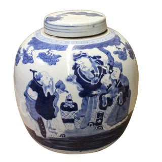 Chinese Vintage Finish Blue & White Porcelain Large Ginger Jar