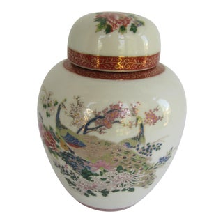 Vintage Chinoiserie Satsuma Ginger Jar With a Peacock For Sale