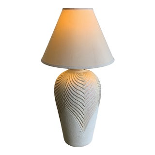 1980s Textured Table Lamp For Sale