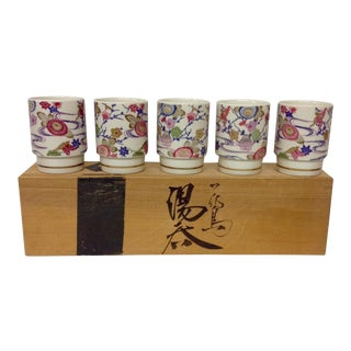 ** Hand Painted Japanese Porcelain Cups - Set of 5 For Sale