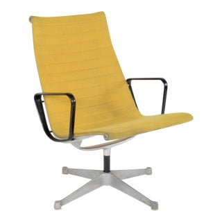 Vintage Eames for Herman Miller Aluminum Group Lounge Chair
