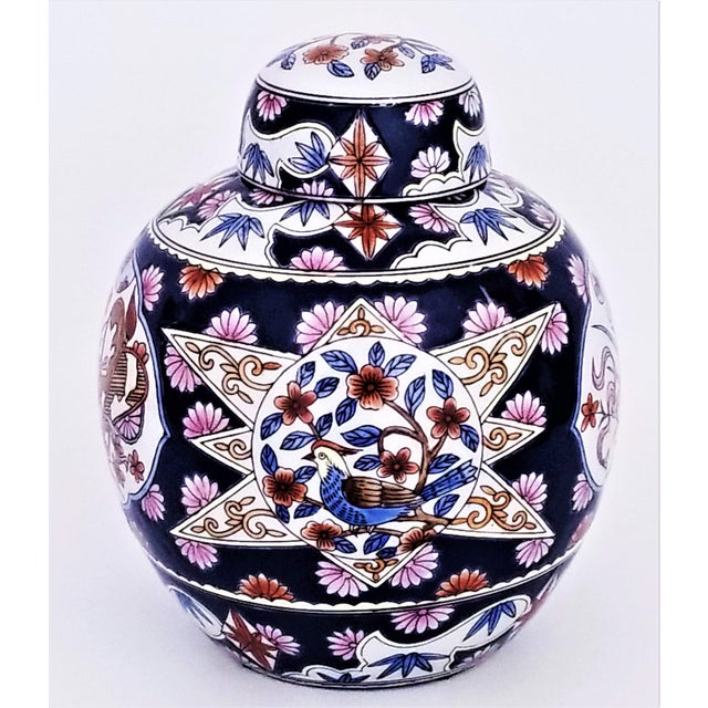 Chinese Famille Rose Porcelain Ginger Jar - Asian Palm Beach Boho Chic Chinoiserie Mid Century Modern For Sale - Image 12 of 12