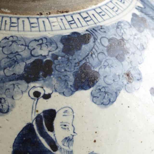 Blue & White Ceramic Jar - Image 3 of 5