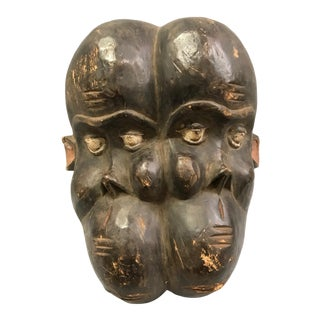 1980s African Double Face Monkey Mask For Sale