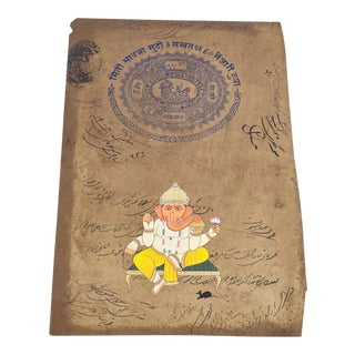 Hand Painted Ganesh With Offerings on Government Paper For Sale