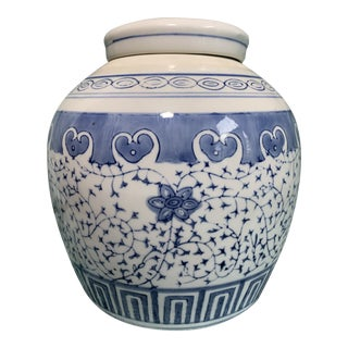 Vintage Chinese Chinoiserie Blue and White Porcelain Ginger Jar For Sale