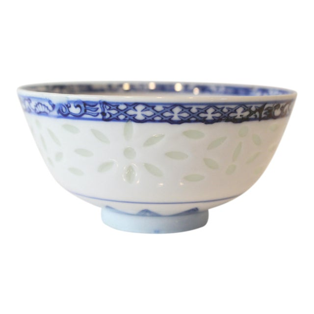 Vintage Blue Chinese Bowl For Sale