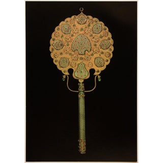 """Rare """"16th C. Imperial Mirror With Scalloped Edge"""", Original 1940s Gold-Foiled Swiss Photogravure For Sale"""
